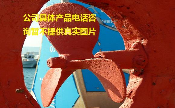 船舶螺旋桨