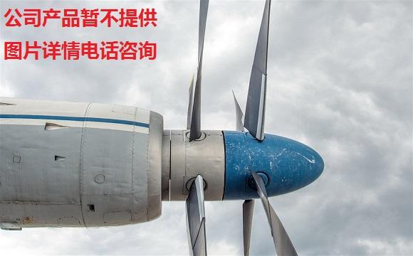 飞机螺旋浆