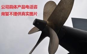 游乐船螺旋桨