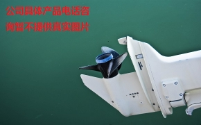 快艇螺旋桨
