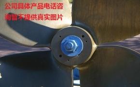 小型螺旋桨