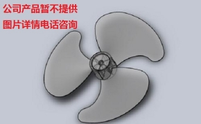 3d螺旋桨