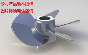 新型螺旋桨
